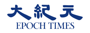 The Epoch Times Pte Ltd (Singapore)